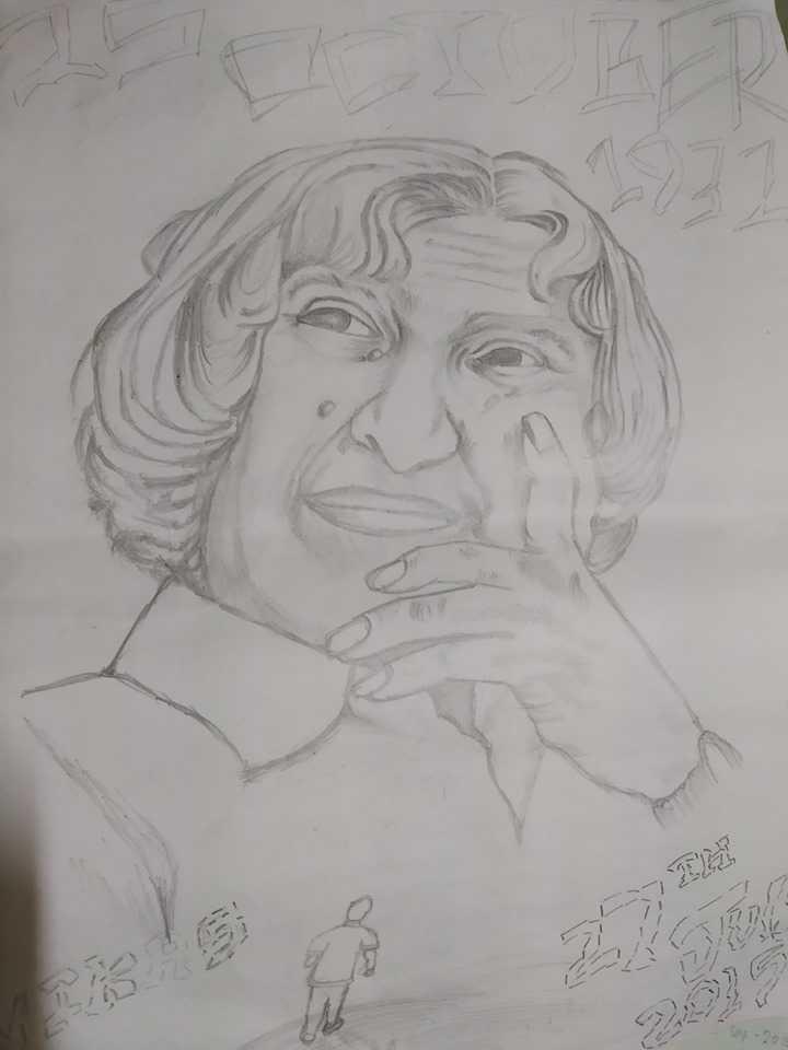 Dr APJ Abdul Kalam 4th Death Anniversary
