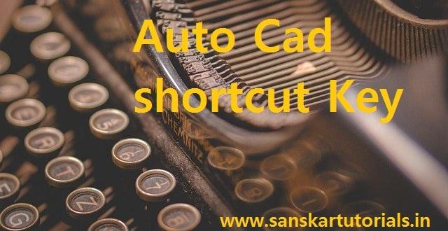 Auto Cad shortcut Key