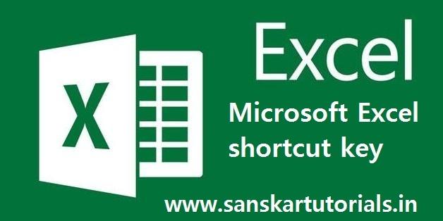 Microsoft Excel shortcut key