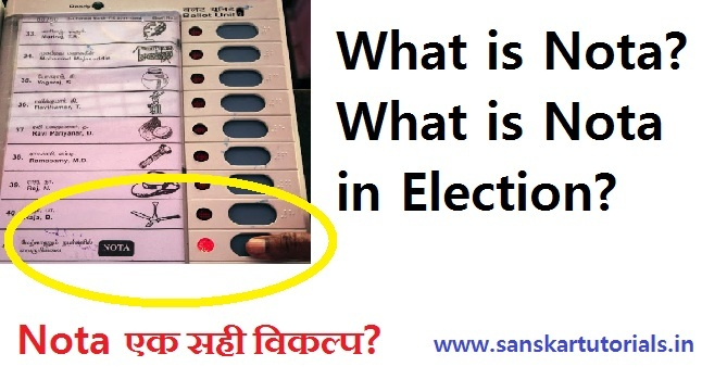 What is Nota What is Nota in Election