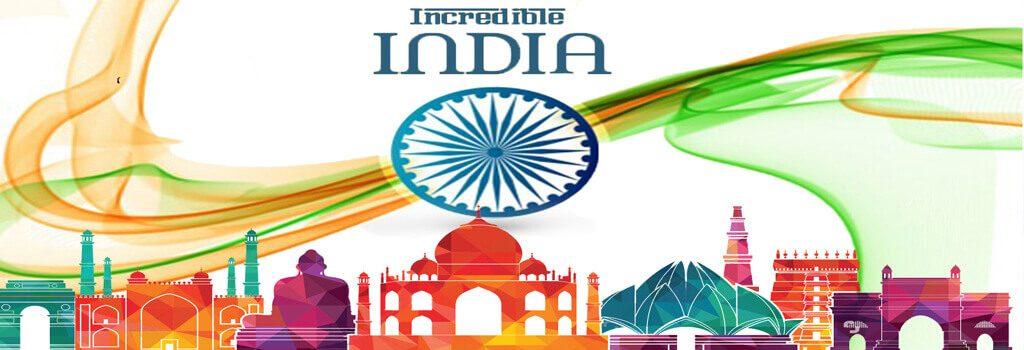 भारत को जानो Know Our India