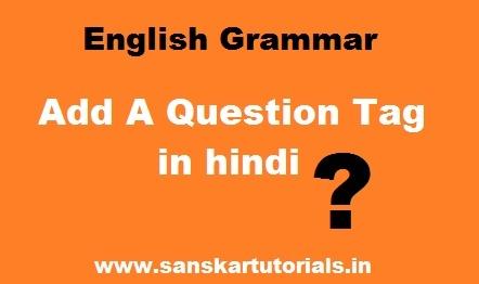 Add A Question Tag in hindi