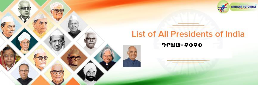 List of Indian Presidents 2020