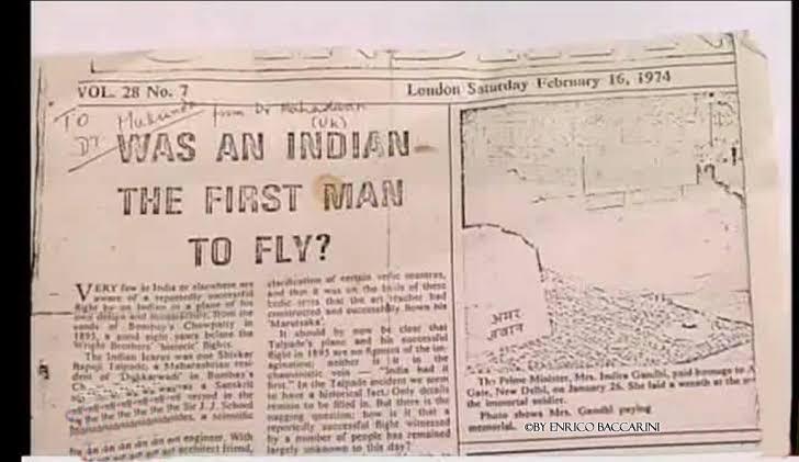 Shivkar Babuji Talpade first inventor of airplane