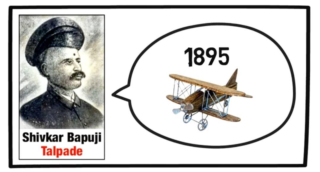 Shivkar Babuji Talpade