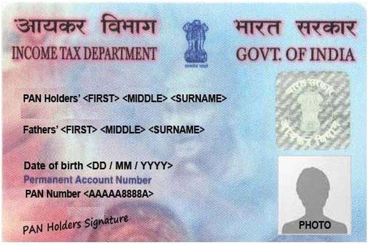 pan card भारत में वोट कैसे दें How to vote in India