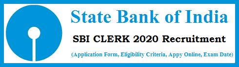 SBI Clerk भर्ती 7870 पदों पर वैकेंसी ऐसे करें अप्लाई