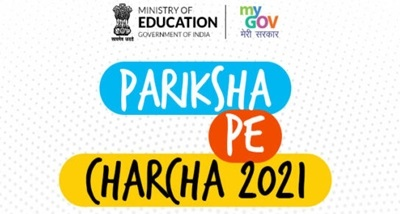 pariksha pe charcha how to prepare for exam in 15 days