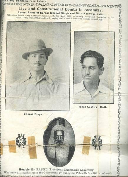 bhagat singh 2 23 March Shahid Day Bhagat Singh Rajguru Sukhdev