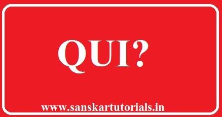 भारत को जानो GK Quiz