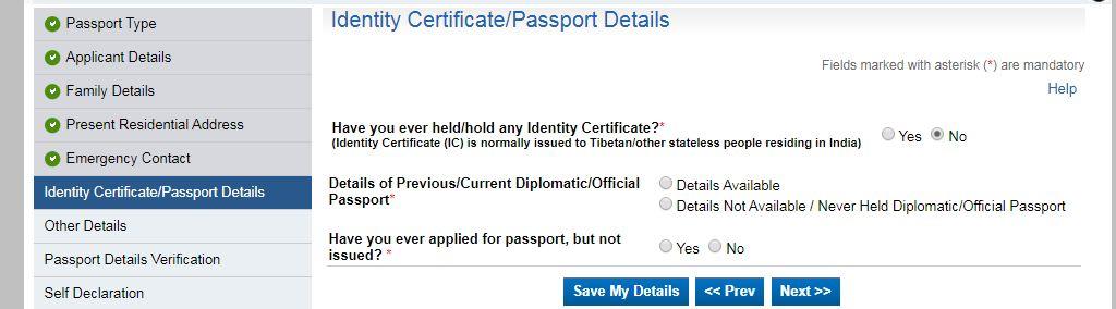 14 पासपोर्ट के लिए घर बैठे फॉर्म भरें Apply Passport Form home