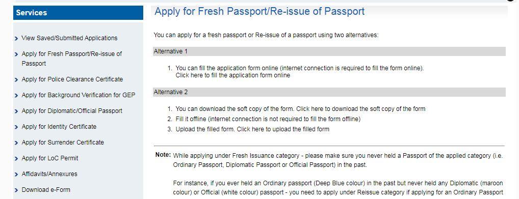 5 1 पासपोर्ट के लिए घर बैठे फॉर्म भरें Apply Passport Form home