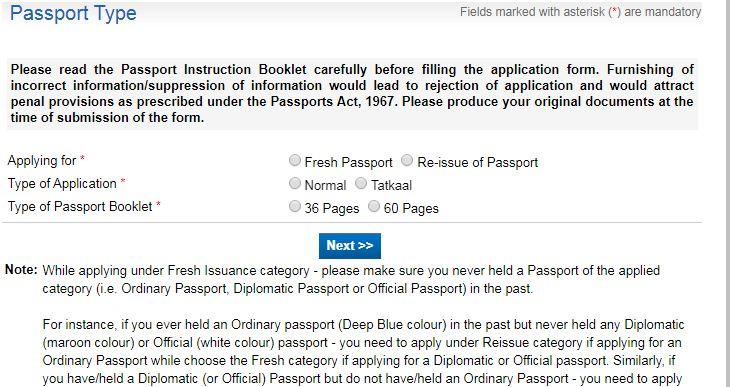 7 1 पासपोर्ट के लिए घर बैठे फॉर्म भरें Apply Passport Form home