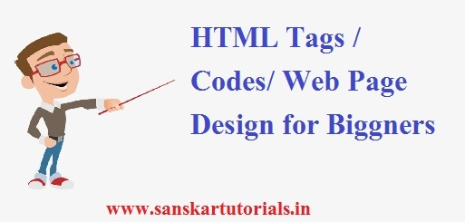 HTML Tags Codes Web Page Design for Beginner