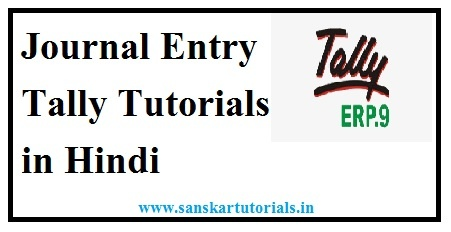Journal Entry Tally Tutorials in Hindi
