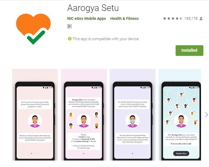आरोग्य सेतु Apps कोरोना वायरस Surksha Kavach