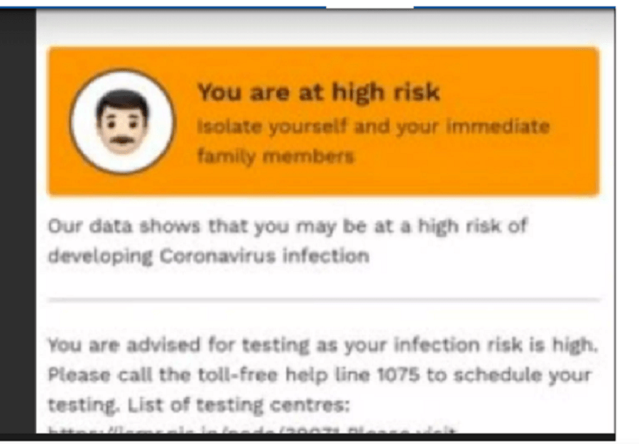 pp आरोग्य सेतु Apps कोरोना वायरस Surksha Kavach