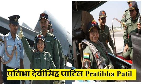 president of india Ptatibha patil