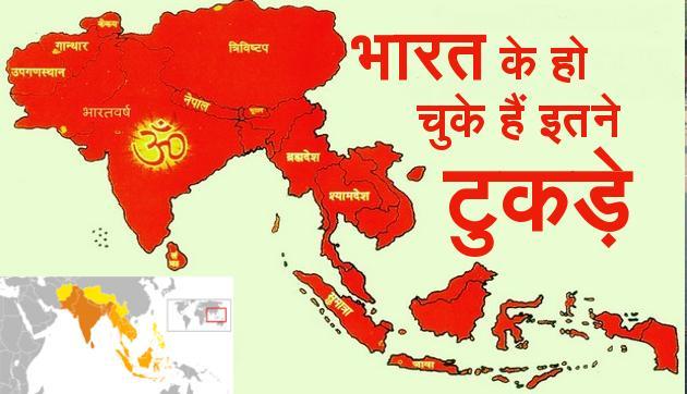 21st century India Essay 21वी सदी का भारत