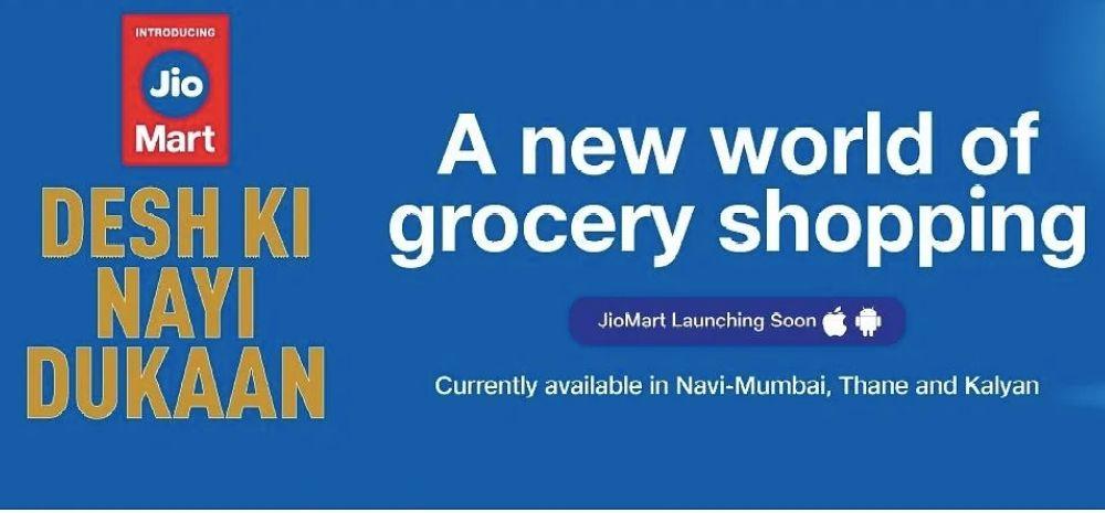 JioMart देश की नई दुकान अब WhatsApp पर