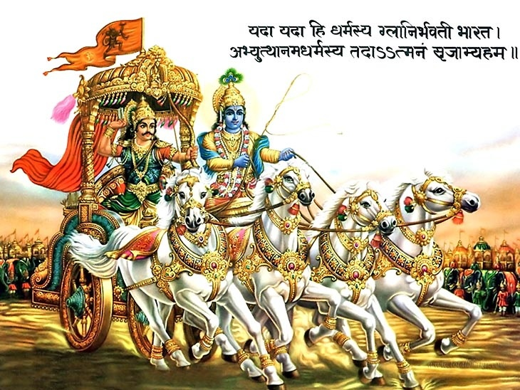 Mahabharat Title Song Lyrics in Hindi