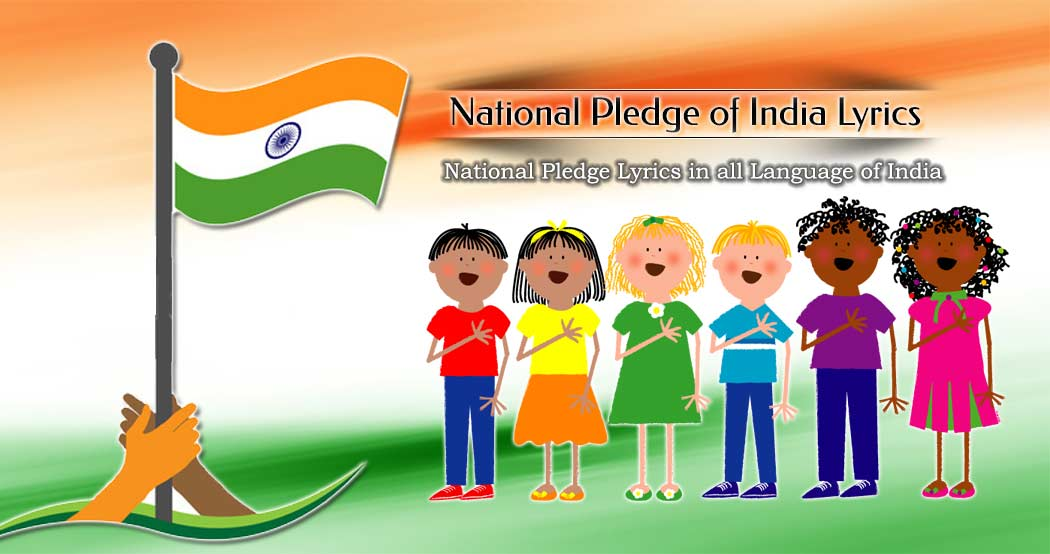 indian pledge