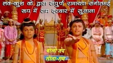 Hum katha sunate ram sakal gun dhaam ki bhajan lyrics
