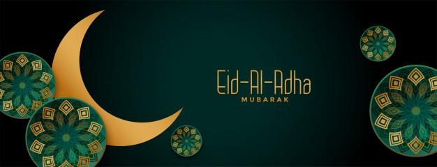 bakra eid mubarak 2020 in India Hindi me