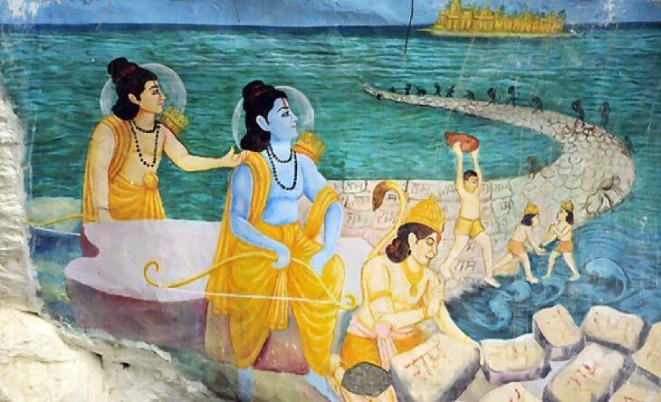 Mangal Bhawan Amangal Hari Ram Siya Ram Siya Ram Lyrics