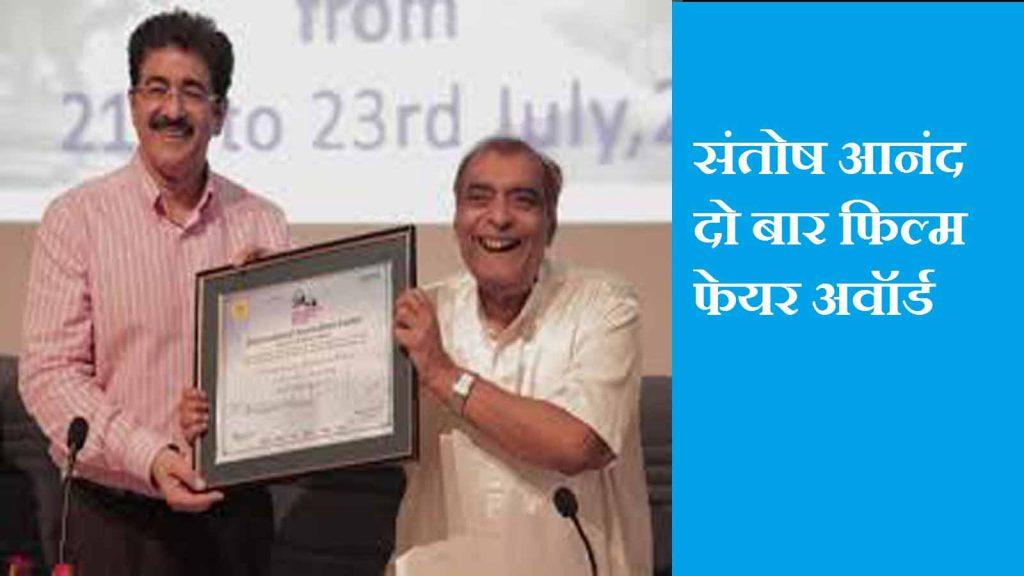 Pyar ka nagma hai Santosh Anand