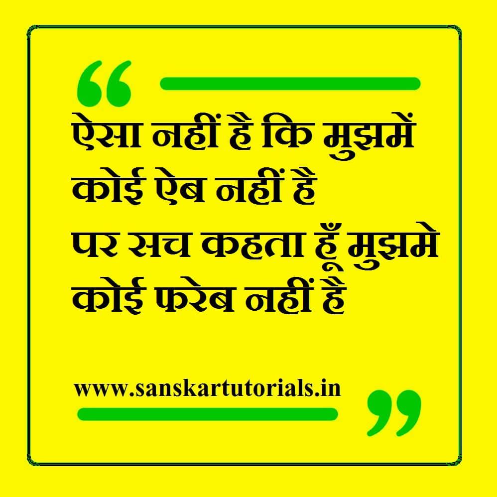 baith jata hoon mitti pe aksar hindi kavita