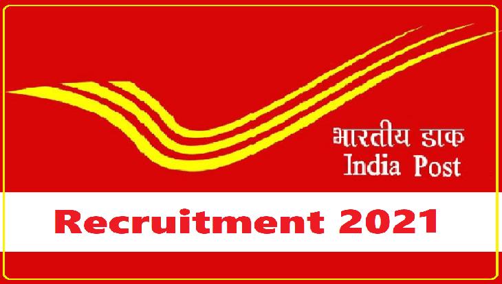 Indian Post GDS Vacancies