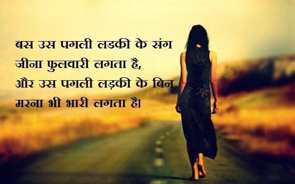 Ek pagli ladki lyrics Kumar vishwas poetry