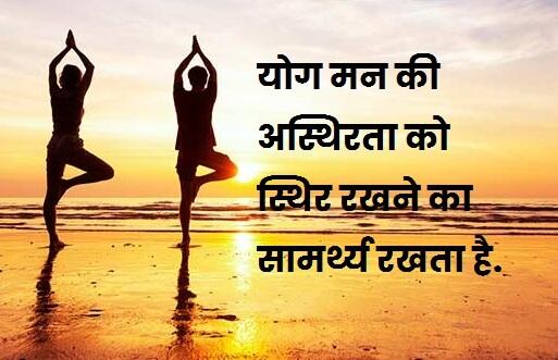 Yoga for kids in Hindi Kids yoga poses
