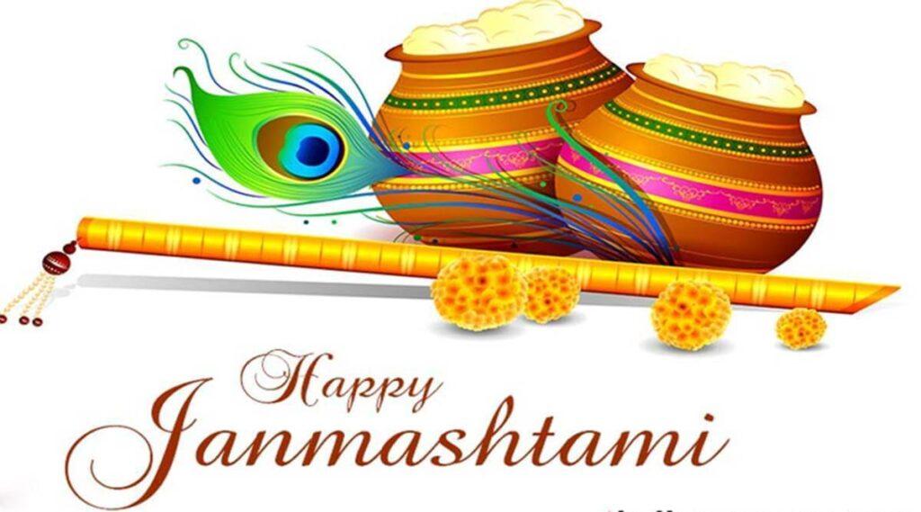 Essay On Krishna Janmashtami 2021